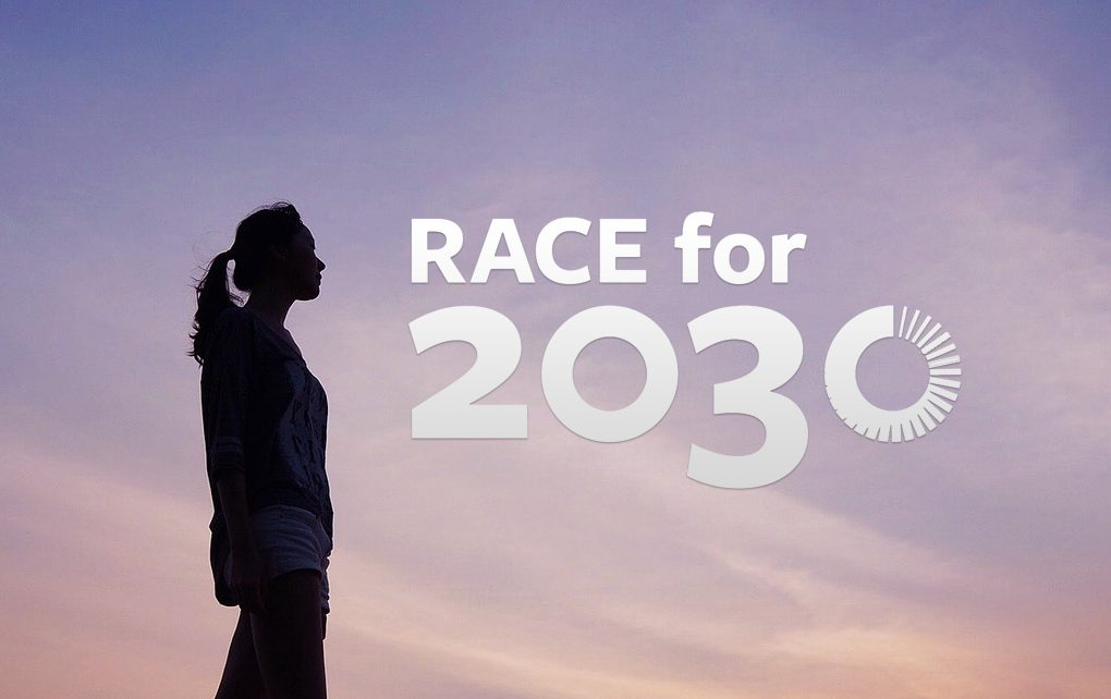 RACE for 2030